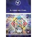Crónicas de la Historia Cósmica Volumen VII - Libro del Cubo